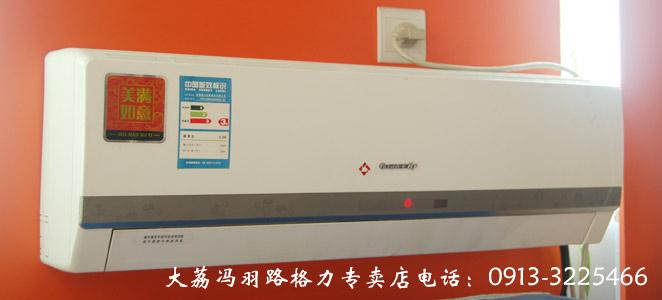 格力定频挂机空调——美满如意kfr-32gw/k(32556)k1c-n2