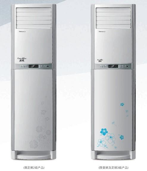 深圳格力柜机空调,2P单冷柜机