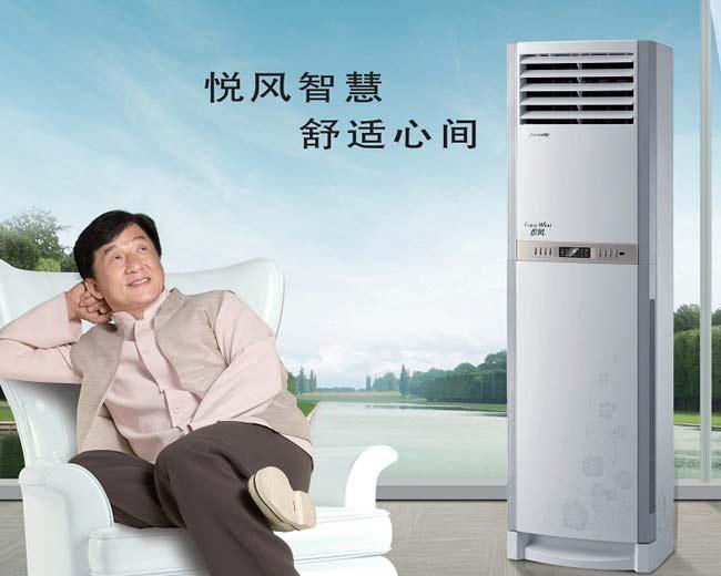 悦风- 挂壁式空调 - 大荔县格力空调专卖店,大荔县