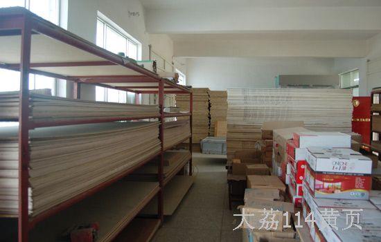 石膏板,面板,木工板,pvc板; pvc石膏板施工图; 埃特板和石膏板区别;