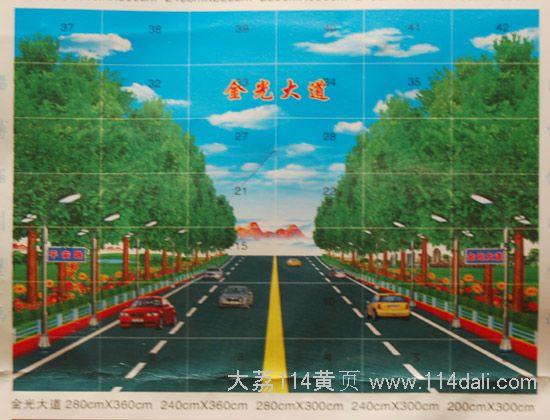 金光大道外墙瓷砖样品展示 高清图片