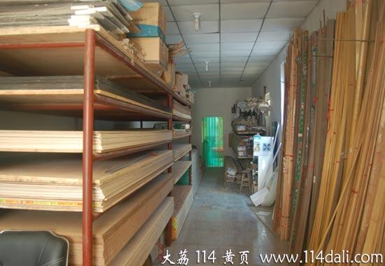 木工板,石膏板,线条等装饰材料