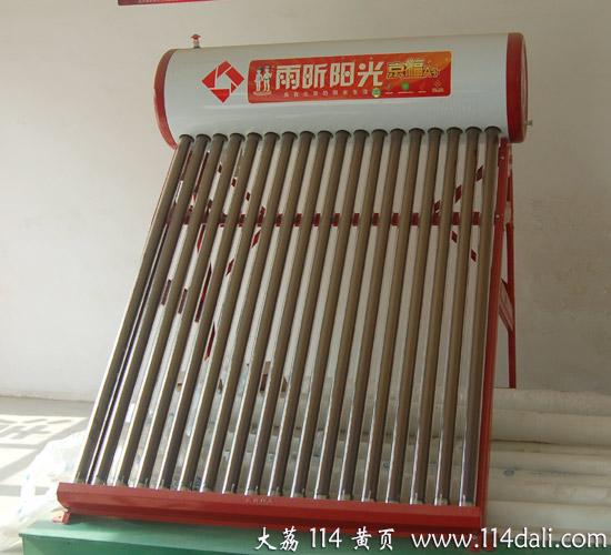 北京雨昕阳光太阳能