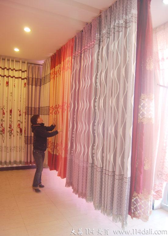 爱家窗帘精品展厅图片