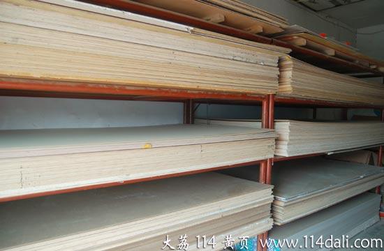 木工板,石膏板,面板,线条装饰板材大全